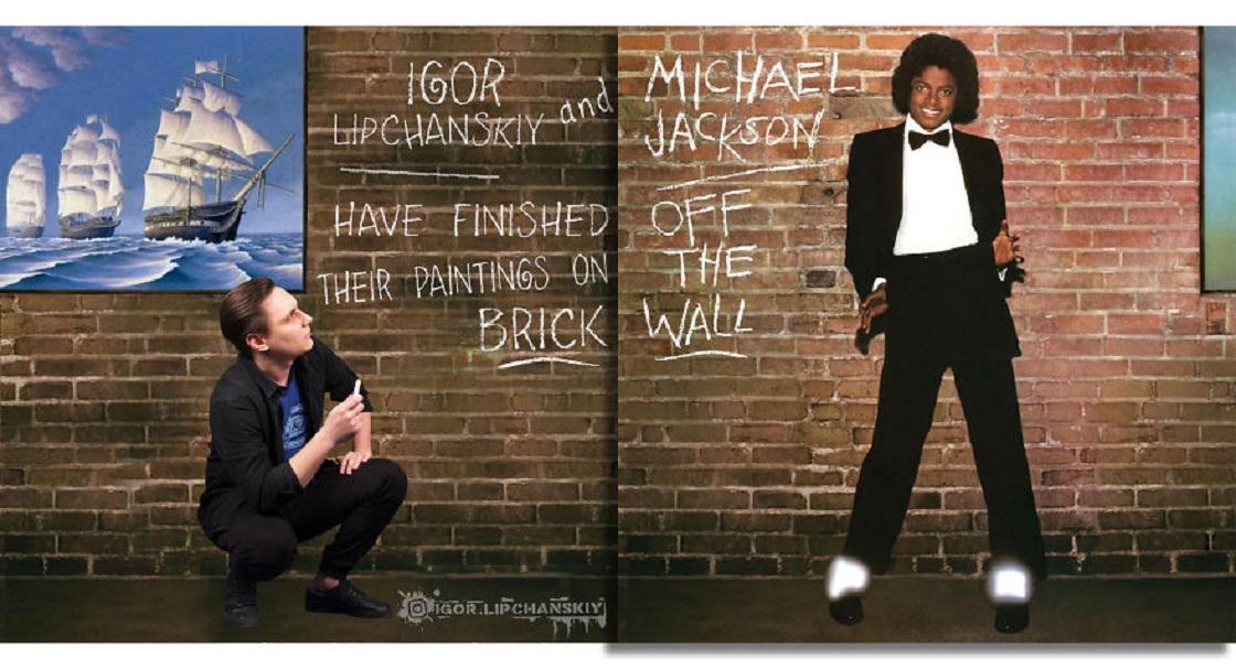 El sujeto que se puso en portadas de discos famosos