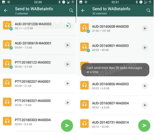 Pa' que no te canses: Ya podrás enviar más de un audio a la vez en WhatsApp