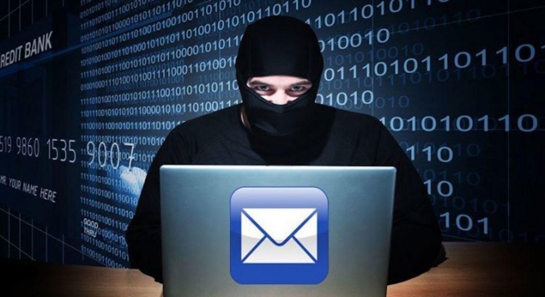 ¿Cómo saber si tu mail ha sido hackeado?