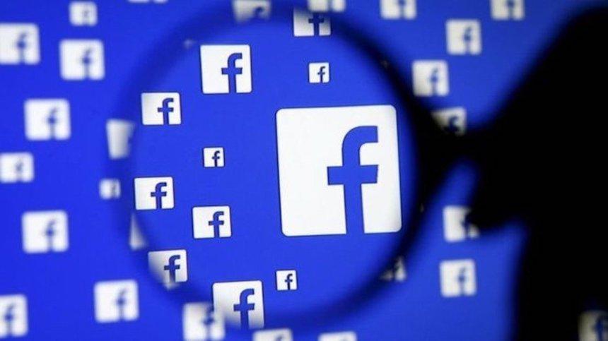 Tsss... Esto es todo lo que Facebook sabe de ti