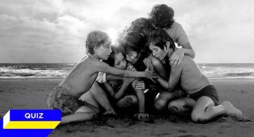 ¿Qué tanto sabes de 'ROMA', de Alfonso Cuarón? ¡Te retamos a demostrarlo!