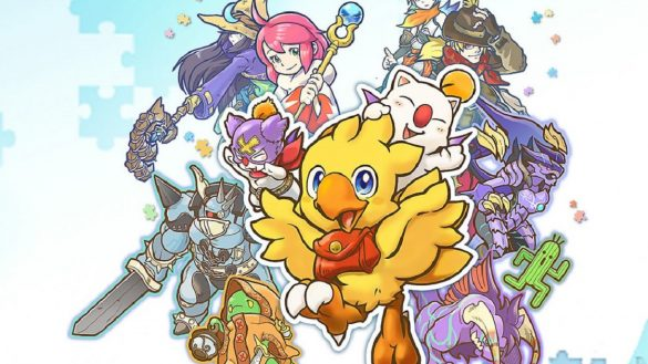 Chocobo's Mystery Dungeon: Every Buddy! - Reseña