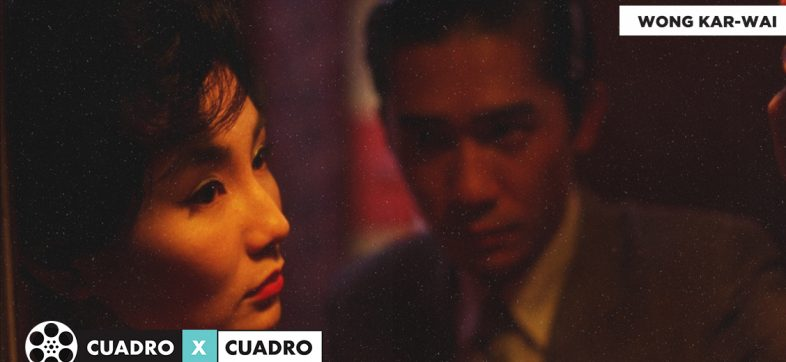 CuadroXCuadro: 'In the Mood for Love'