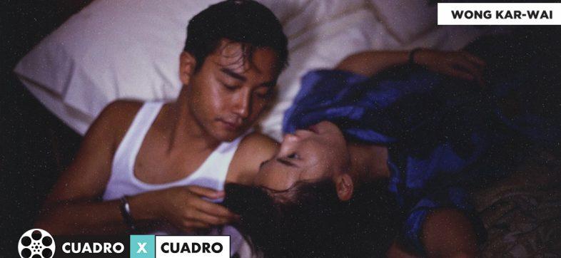CuadroXCuadro: 'Days of Being Wild'