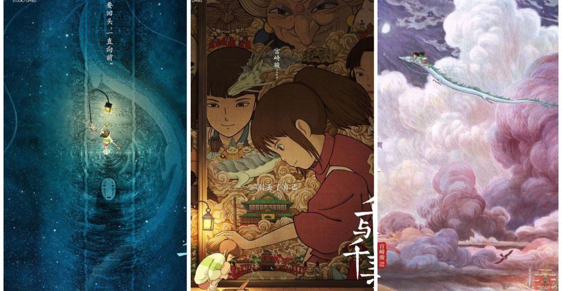 Pósters de Studio Ghibli