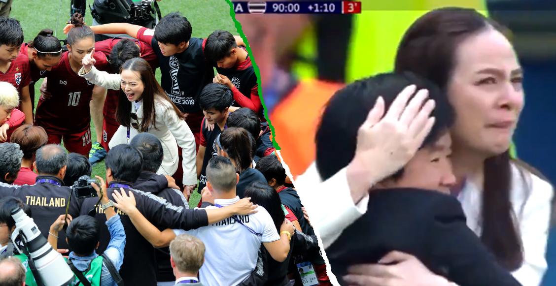 Entrenadora de Tailandia lloró de emoción por su primer gol en un Mundial Femenil