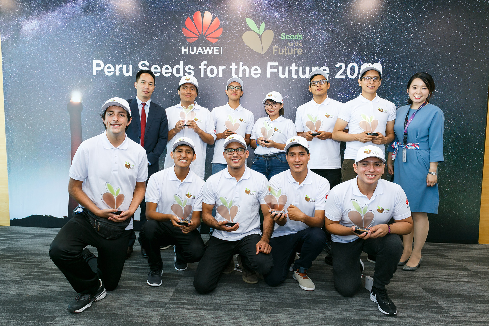Semillas para el futuro 2019: La beca de la SCT para llevarte a Huawei