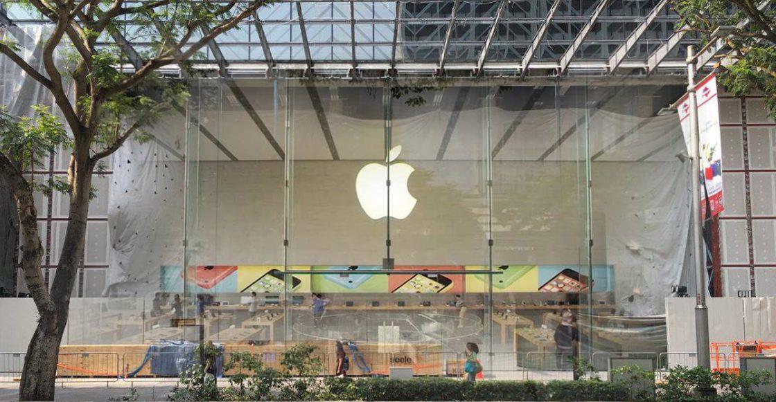 Nueva Apple Store en Antara