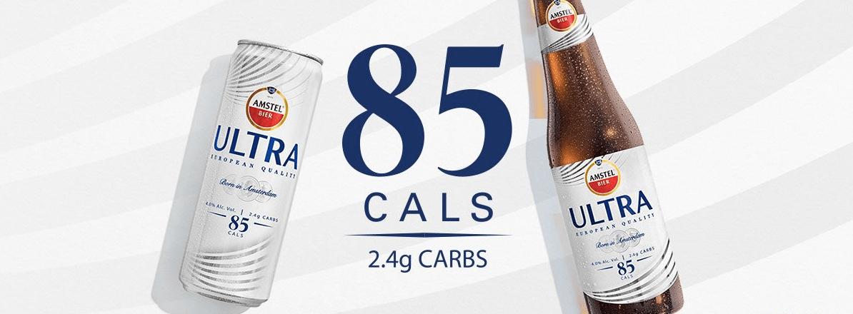 amstel ultra cerveza 85 calorias