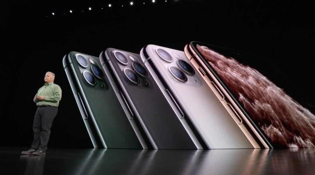 El nuevo iPhone 11 Pro