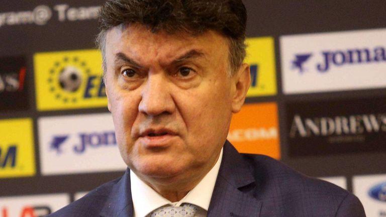Presidente de la Federación de Bulgaria renunciará por insultos racistas de aficionados