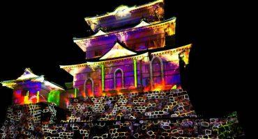 México gana el primer lugar de video mapping en Japón gracias a esta increíble proyección