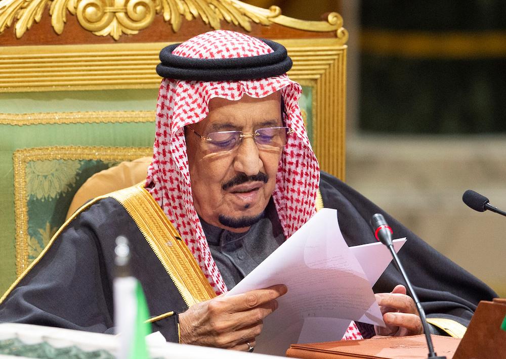 Rey-Salmán-bin-Abdulaziz-arabia-saudita