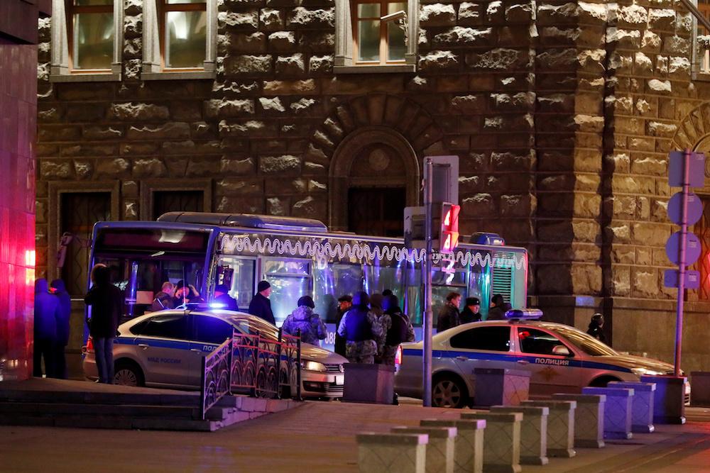 tiroteo-rusia-moscú-fsb-policia
