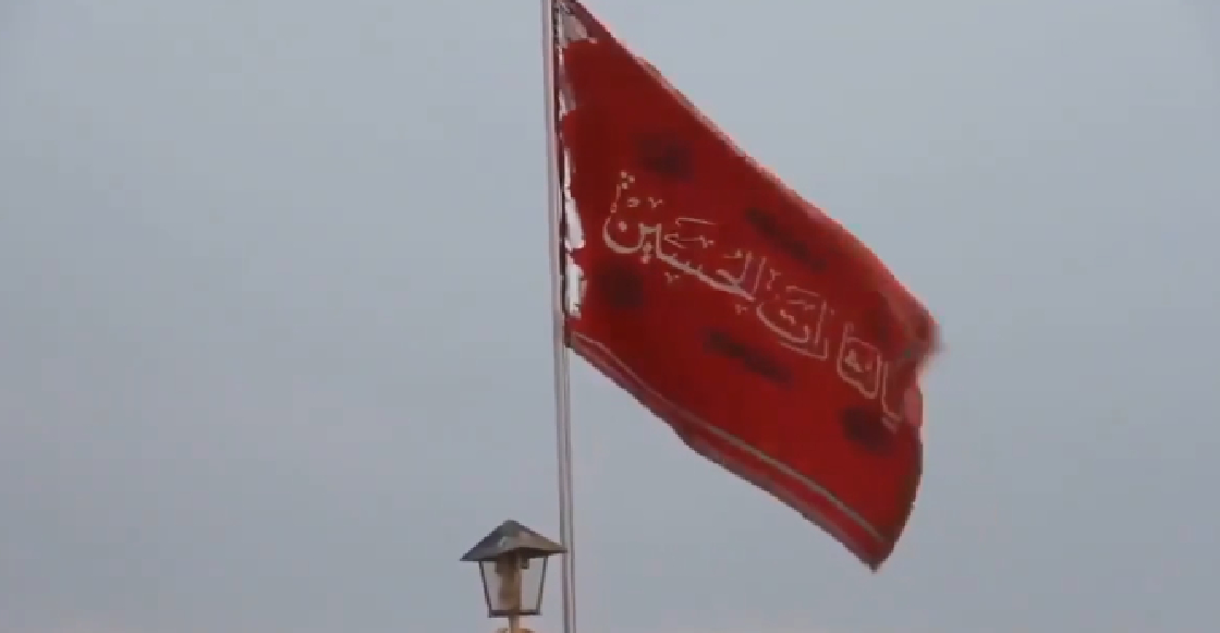 ¿Qué significa la bandera roja que Irán izó en la mezquita de Jamkaran?