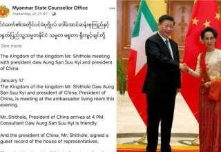 """Facebook se disculpa por traducir el nombre del presidente chino como """"Señor de mie#@!"""""""