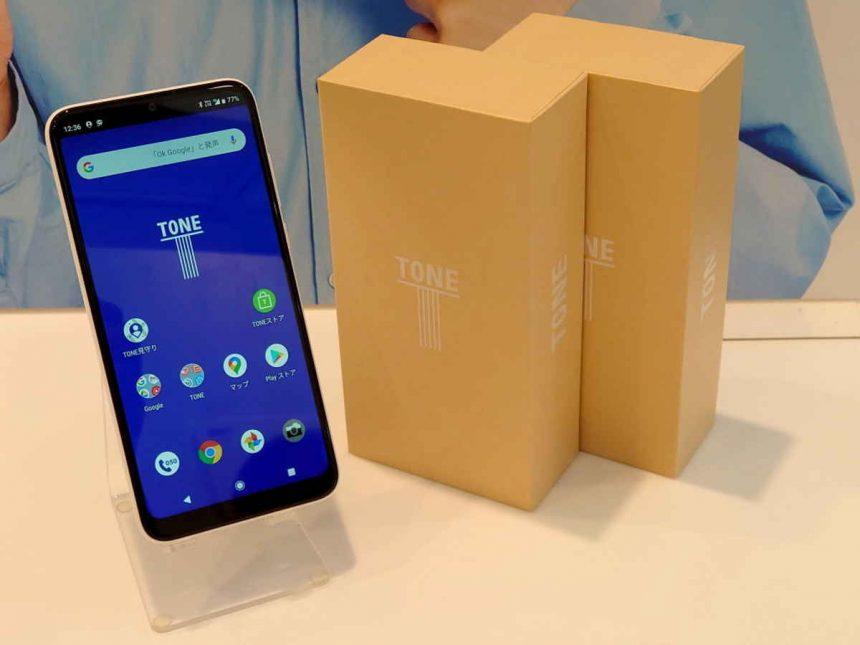 'Tone E20': El primer smartphone que evita 'nudes' y sexting