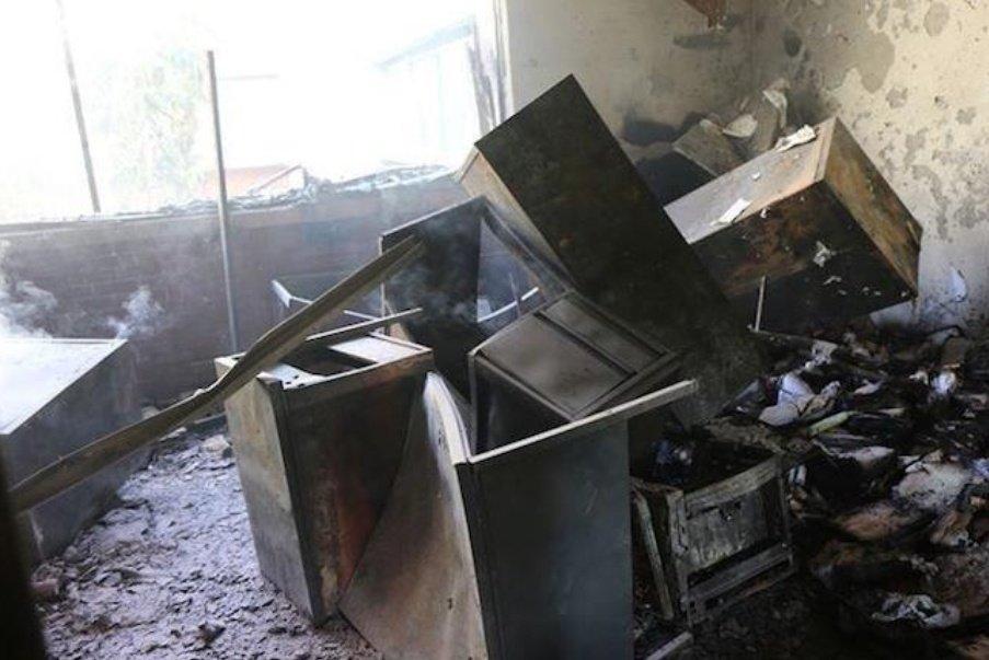 Incendio en FES Acatlán