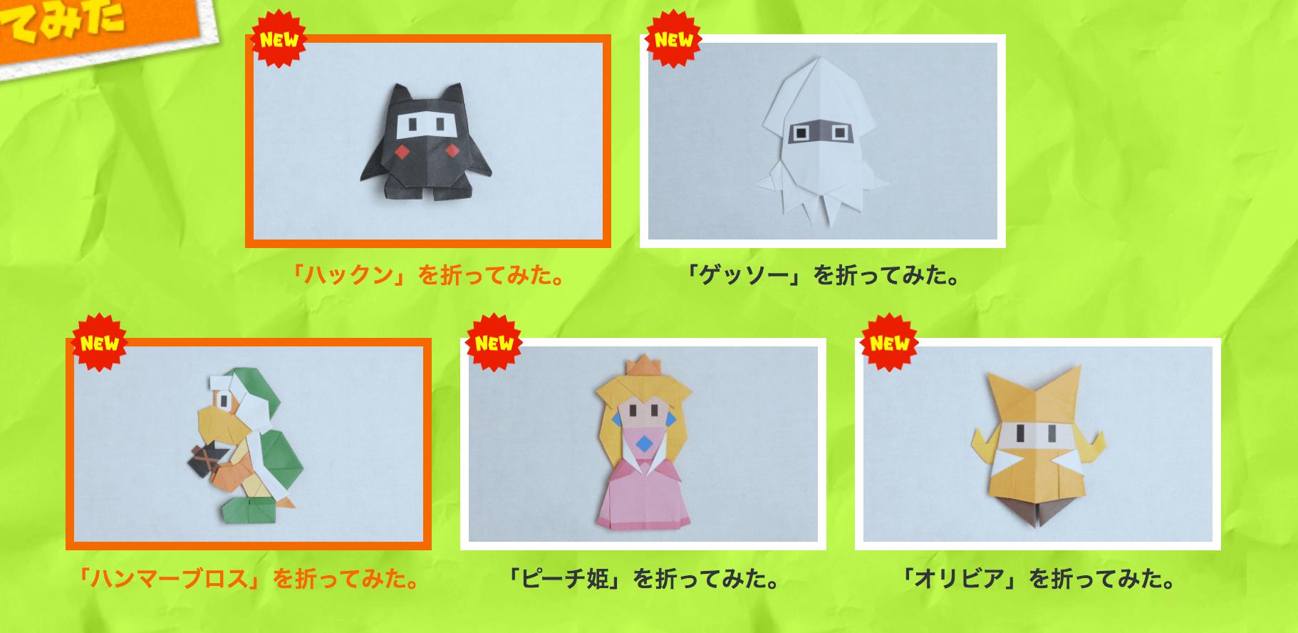 Éntrale con todo a 'Paper Mario: The Origami King' con estos tutoriales para crear tus personajes de papel