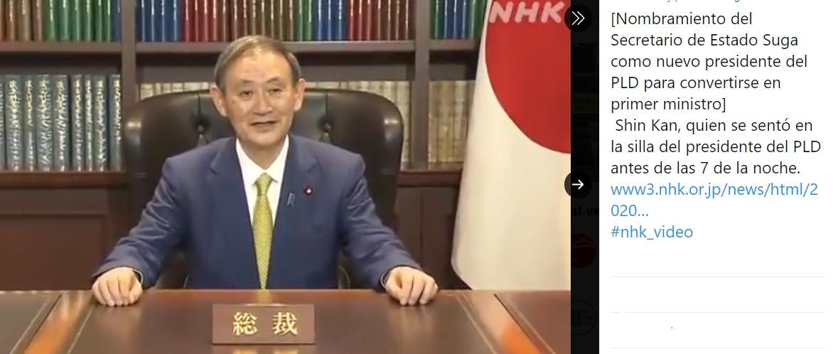 Yoshihide Suga ministro Japon2