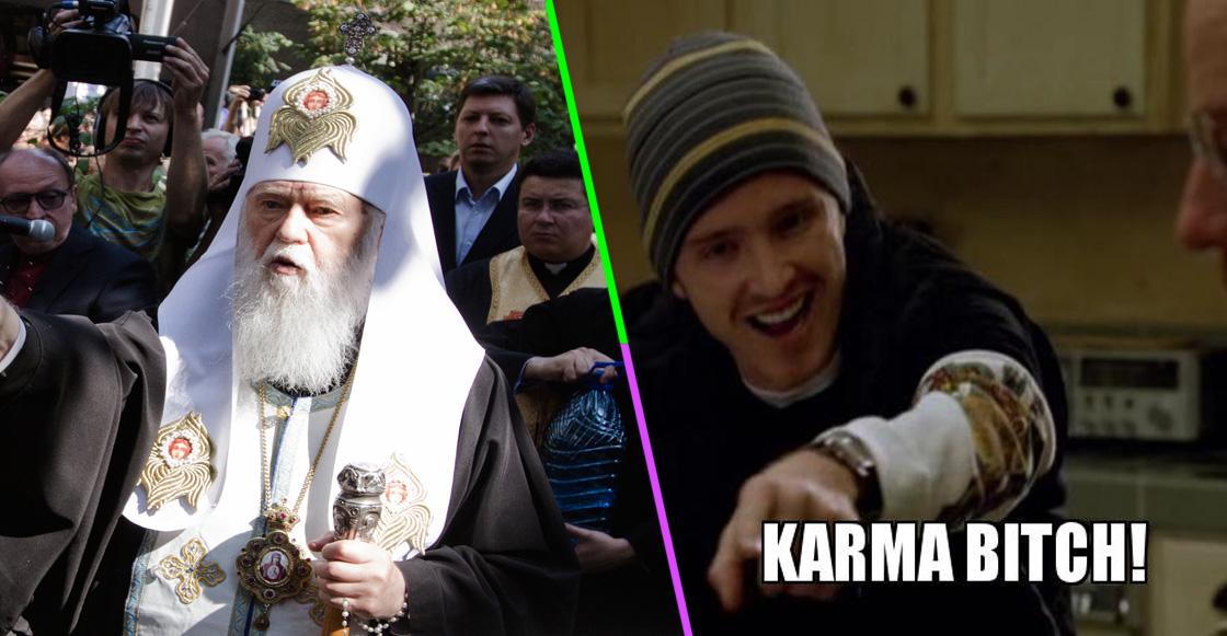 Jiar jiar: Líder religioso dice que el COVID-19 es de homosexuales; da positivo a la prueba