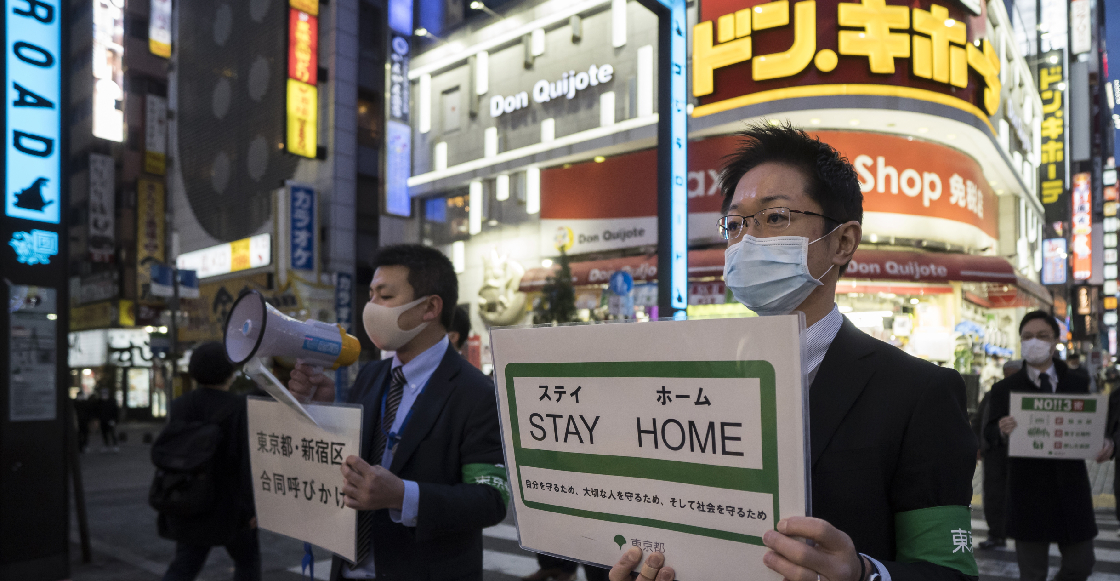 Due to the new coronavirus, Japan bans entry of foreigners