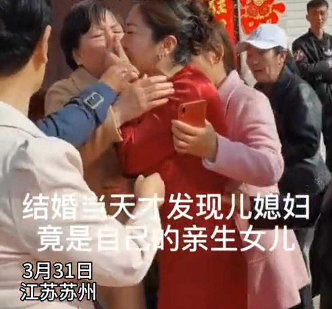 De telenovela: Mujer descubre que la novia de su hijo... era en realidad su hija perdida