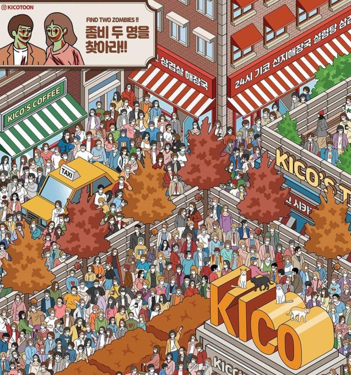 ¿Puedes encontrar a los dos zombies en medio del caos en este reto visual?