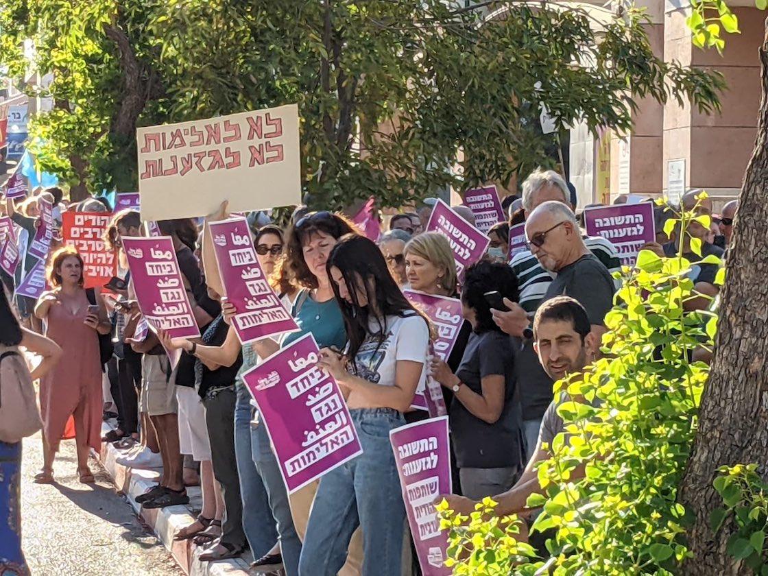 Israel March Jewish Arabs