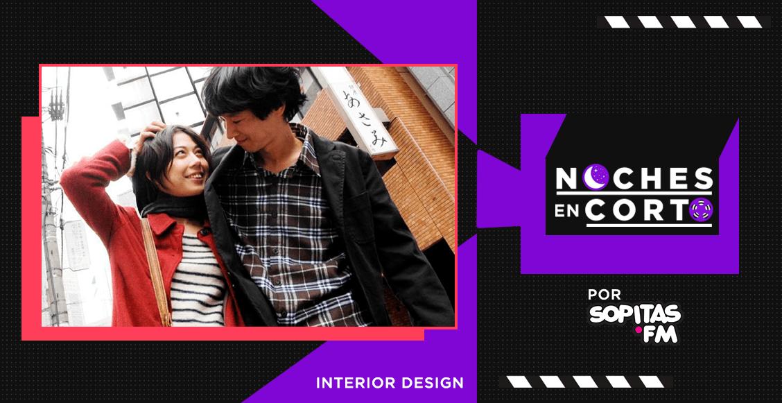 Noches en corto: 'Interior Design' de Michel Gondry
