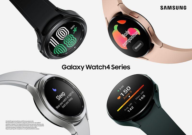Galaxy Unpacked 2021: Estos son los nuevos smartwatch y teléfonos que presentó Samsung
