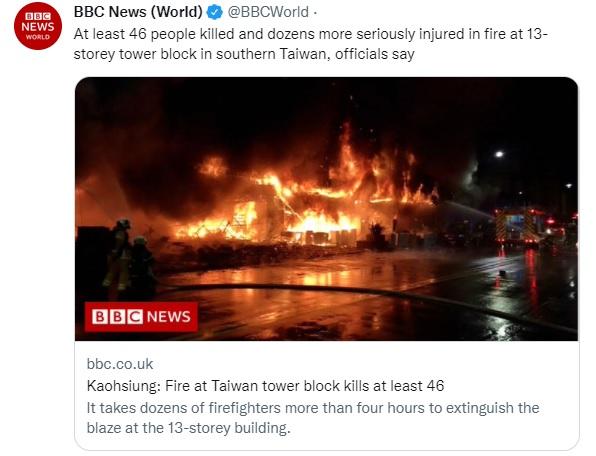 Incendio Kaohsiung Taiwan 3