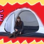山岳テント(クロノスドーム4型) を予習しないで設営したら・・・。