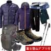 8月 富士登山でのレンタル体験