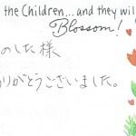 praise the children…