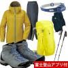 2018年8月上旬 富士登山(須走ルート) はじめての登山セット(レディース) ご利用ブログレポート