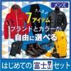 2018年8月下旬 富士登山 はじめての富士登山セット 選べるコーディネート(メンズ) ご利用ブログレポート