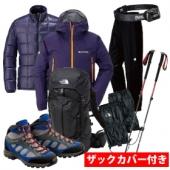 はじめての富士登山セット(メンズ)