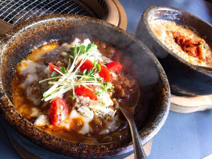 Amiyaki HANA – Restaurant at Kawaguchiko