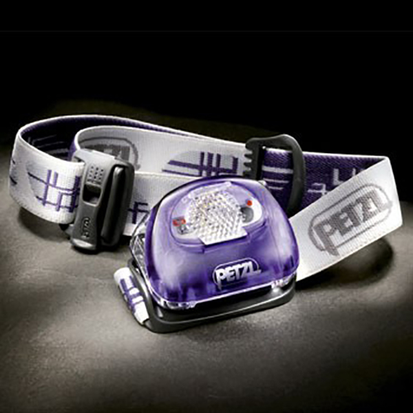 The Headlamp for Mt.Fuji climbing
