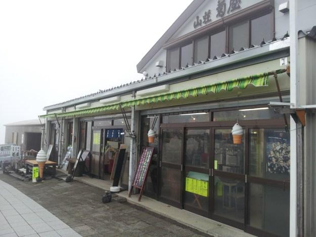 Mt.Fuji climbing -Subashiri route-