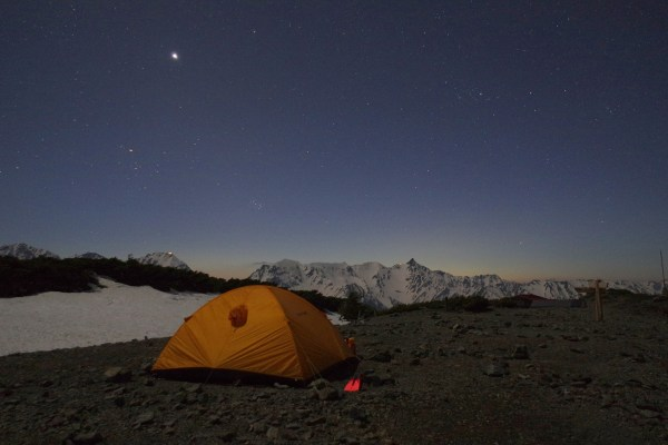 Astronomical observation camping is recommended in Autumn!