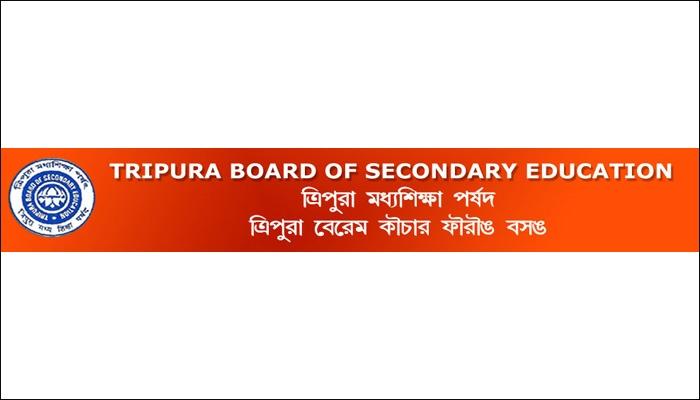 Check Tripura Madhyamik Class 10 Results Online