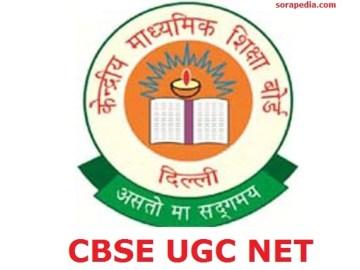 UGC Admit Card 2018