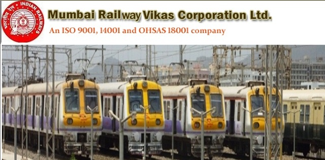 MRVC Jobs Notification – Apply Online For Engineers Job