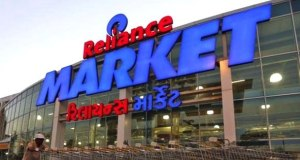 reliance-retail-ecommerce