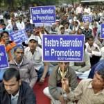reservation-in-promotion-SCST