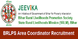 BRLPS Jeevika Assistant Exam Results Declared