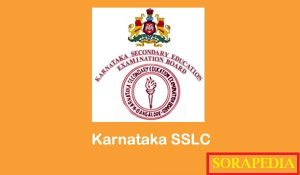 Rumour – Karnataka SSLC Exam 2020 Not Cancelled
