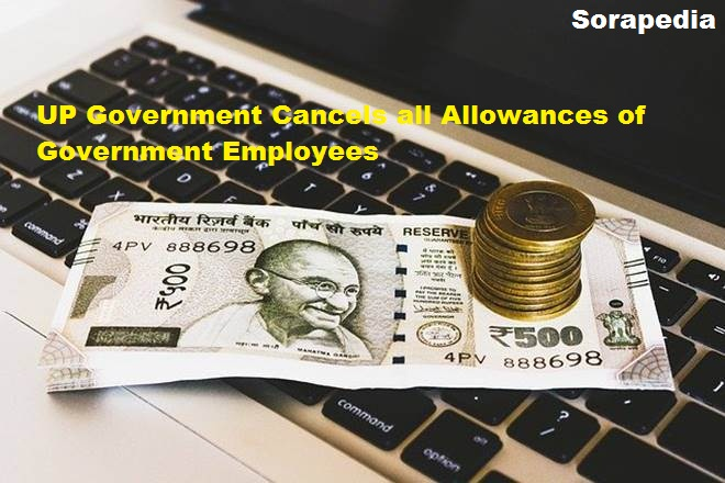 UP Government Cancels All allowances For Government Employees